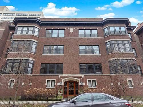 657 W Buena Unit 1A, Chicago, IL 60613 Uptown