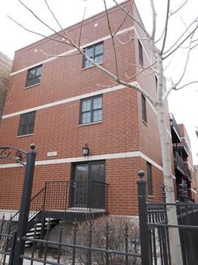 1625 W Morse, Chicago, IL 60626 Rogers Park