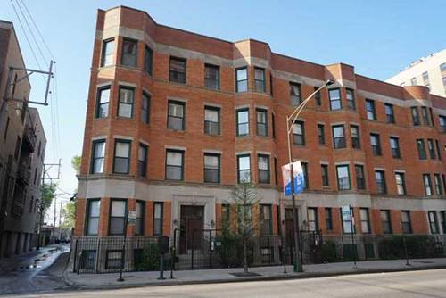 1046 W Lawrence Unit 3, Chicago, IL 60640 Uptown