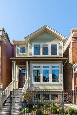1312 W Barry, Chicago, IL 60657 Lakeview