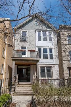 828 W Buckingham Unit 1, Chicago, IL 60657 Lakeview