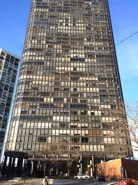 5415 N Sheridan Unit 1403, Chicago, IL 60640 Edgewater
