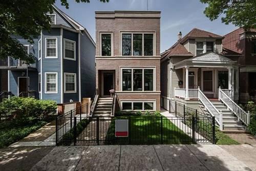 1840 W Barry, Chicago, IL 60657 Hamlin Park