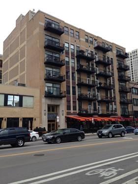 1307 S Wabash Unit 611, Chicago, IL 60605 South Loop