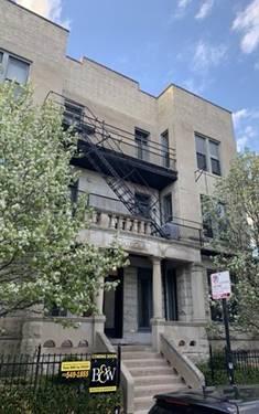 1714 W Leland Unit 2F, Chicago, IL 60640 Ravenswood