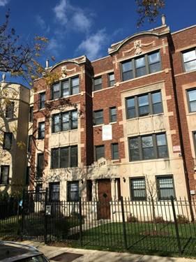 1712 W Estes Unit 101, Chicago, IL 60626 Rogers Park