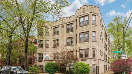2858 N Albany Unit G, Chicago, IL 60618 Avondale