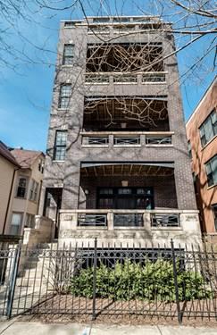 818 W Aldine Unit 1, Chicago, IL 60657 Lakeview