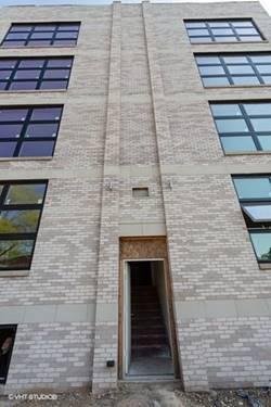 1209 E 46th Unit 2E, Chicago, IL 60653 Kenwood