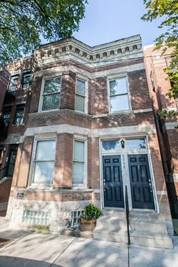2330 N Greenview Unit 1F, Chicago, IL 60614 Lincoln Park