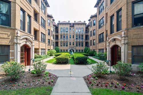 1337 W Lunt Unit 3L, Chicago, IL 60626 Rogers Park