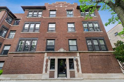 7021 N Greenview Unit 2N, Chicago, IL 60626 Rogers Park