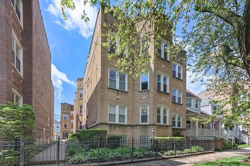 1529 W Rosemont Unit 3N, Chicago, IL 60660 Edgewater