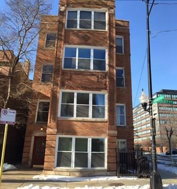 1122 N Oakley Unit D, Chicago, IL 60622 Ukrainian Village
