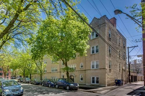 1407 W North Shore Unit 2, Chicago, IL 60626 Rogers Park