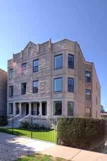 4016 N Kenmore Unit 1SE, Chicago, IL 60613