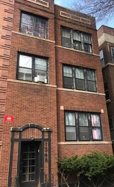 1348 W Bryn Mawr, Chicago, IL 60660 Edgewater