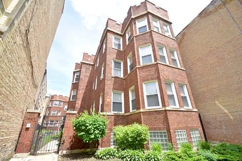1664 W Farwell Unit 2E, Chicago, IL 60626 Rogers Park