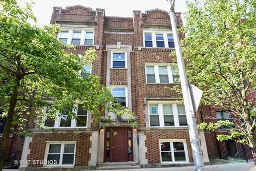 1465 W Winnemac Unit 2W, Chicago, IL 60640 Uptown