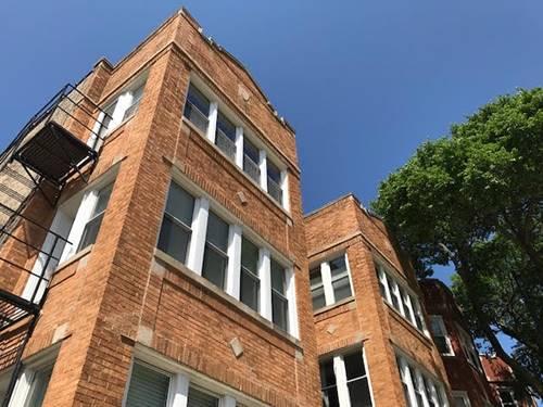 1740 W Foster Unit 3F, Chicago, IL 60640 Andersonville