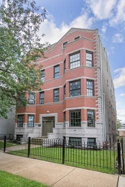 1657 W Wrightwood Unit 2W, Chicago, IL 60614 Lincoln Park