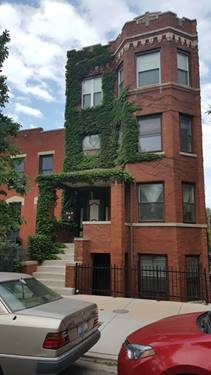 1557 N Honore Unit GROUND, Chicago, IL 60622 Wicker Park