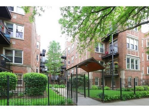 1651 W Pratt Unit 2B, Chicago, IL 60626 Rogers Park