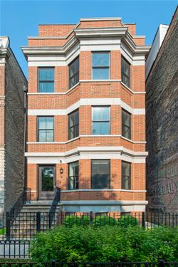 1905 N Bissell Unit 1, Chicago, IL 60614 Lincoln Park