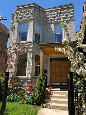 2616 N Whipple, Chicago, IL 60647 Logan Square