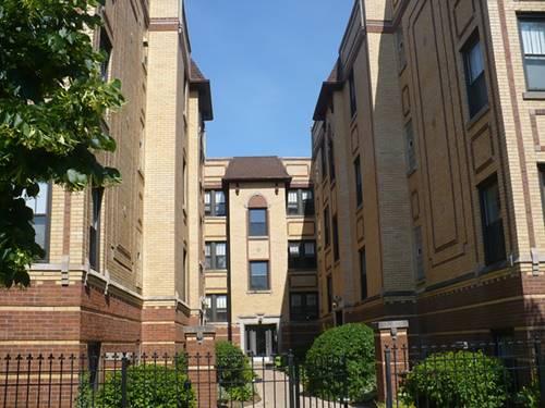 4335 N Troy Unit 2S, Chicago, IL 60618 Irving Park
