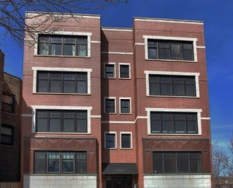 558 E Oakwood Unit 4W, Chicago, IL 60653 Bronzeville
