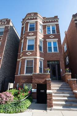 2340 W Augusta Unit 3F, Chicago, IL 60622 Ukrainian Village