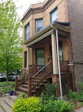 1456 W Thome, Chicago, IL 60660 Edgewater