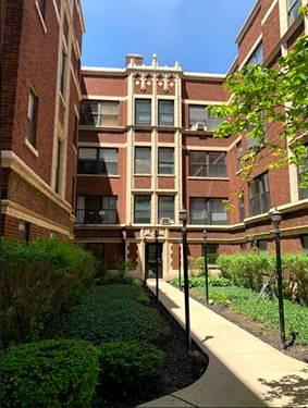 1058 W Granville Unit 27, Chicago, IL 60660 Edgewater