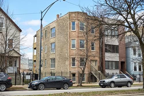 1914 N Kedzie Unit 1, Chicago, IL 60647 Logan Square