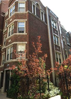 5402 N Kenmore Unit 3E, Chicago, IL 60640 Edgewater