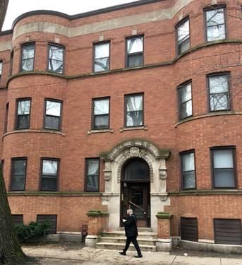 1404 W Olive Unit 3E, Chicago, IL 60660 Edgewater