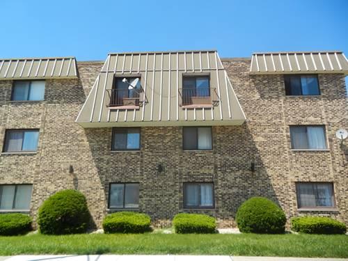 5710 S Archer Unit 1B, Chicago, IL 60638 Garfield Ridge