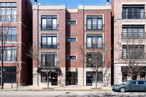 2242 W Belmont Unit 2E, Chicago, IL 60618 Roscoe Village