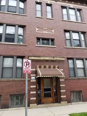 4036 N Hoyne Unit 1S, Chicago, IL 60618 Northcenter