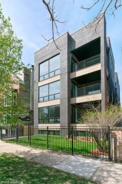 2508 N Greenview Unit 1E, Chicago, IL 60614 Lincoln Park