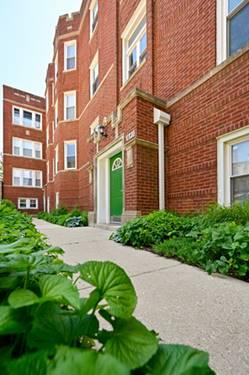 1643 W Lunt Unit GN, Chicago, IL 60626 Rogers Park