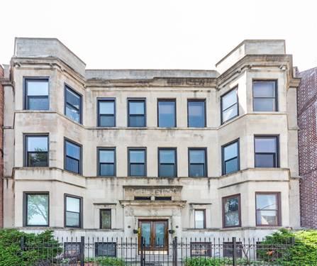 925 W Irving Park Unit 2W, Chicago, IL 60613 Lakeview