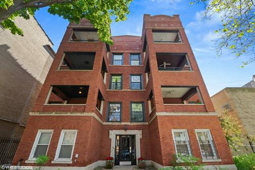 6337 N Magnolia Unit 1, Chicago, IL 60660 Edgewater