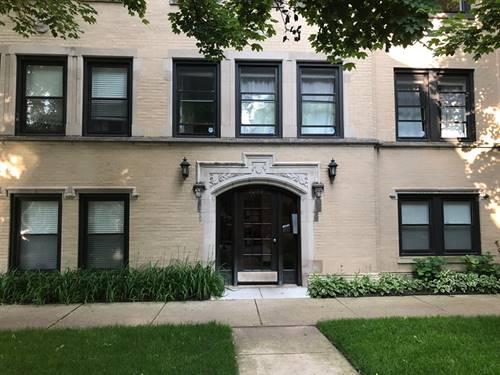 7059 N Damen Unit 2N, Chicago, IL 60660 Rogers Park