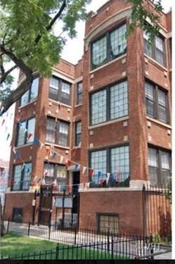 4915 S Prairie Unit 2S, Chicago, IL 60615 Bronzeville