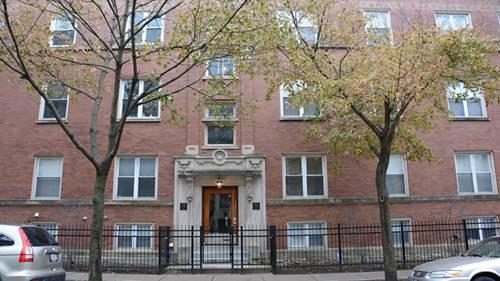 1021 W Ainslie Unit 2, Chicago, IL 60640 Uptown