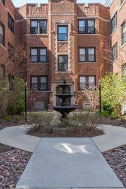 522 W Cornelia Unit 2S, Chicago, IL 60657 Lakeview