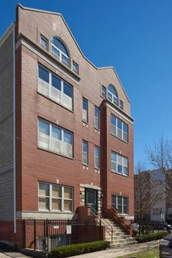 1931 N Campbell Unit 1S, Chicago, IL 60647 Logan Square