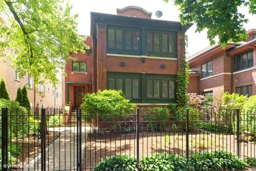 1431 W Jarvis, Chicago, IL 60626 Rogers Park